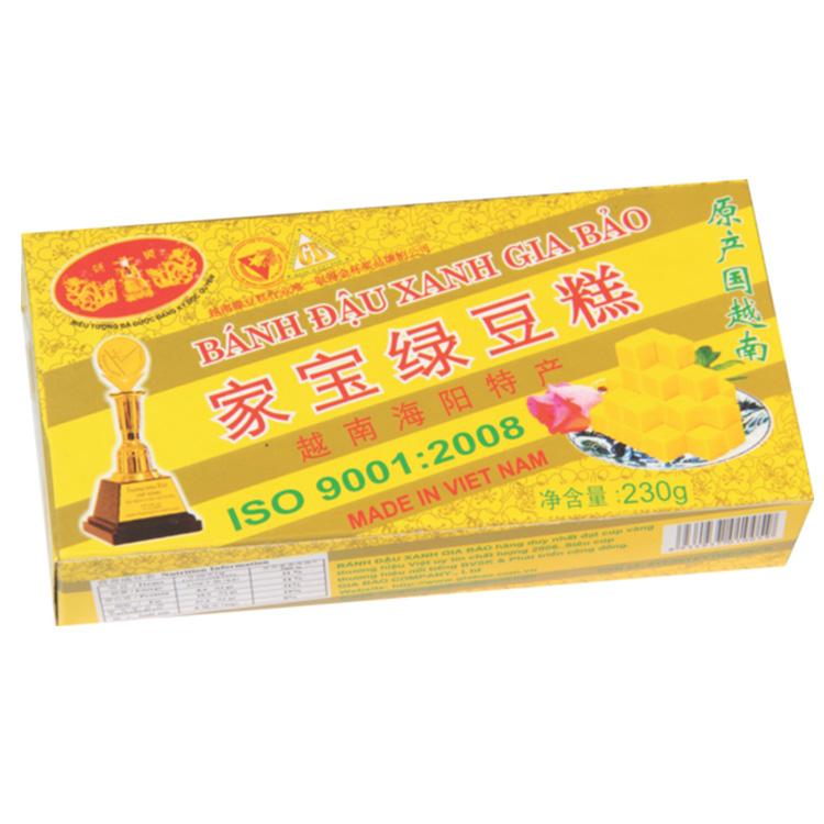 家宝 绿豆饼 230g盒