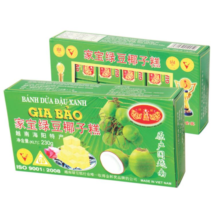 家宝绿豆 椰子饼230g盒